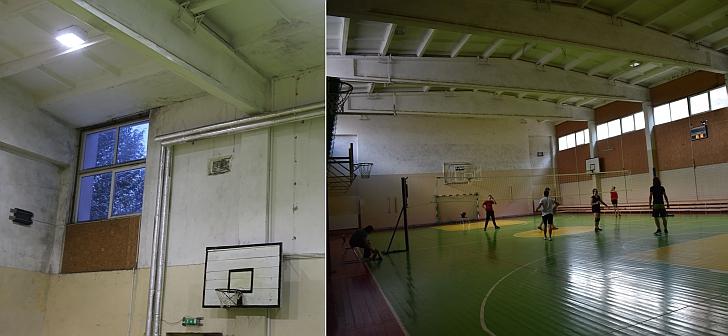Taip sporto salė atrodė iki remonto.