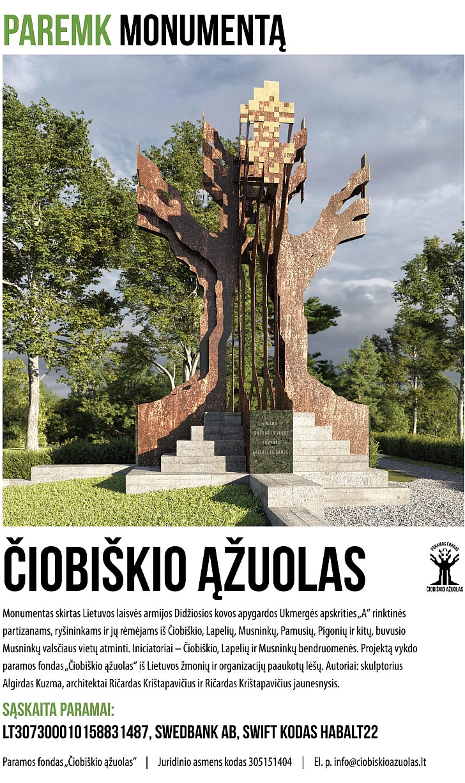 Monumento Čiobiškio ąžuolas vizualizacija
