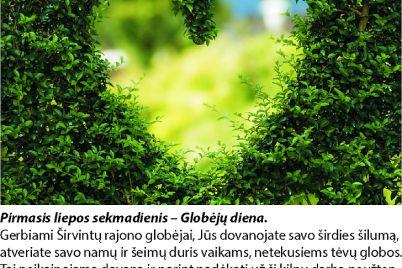 globa728.jpg