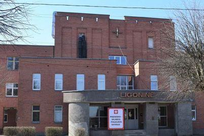 ligonine728.jpg