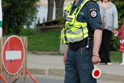 policija728.jpg