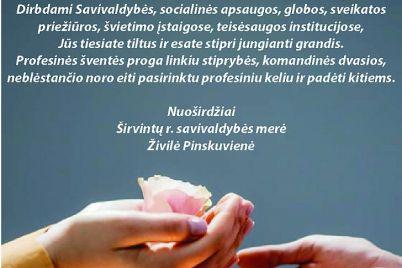 socialiniams728.jpg