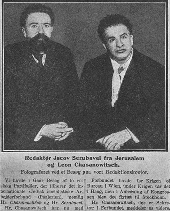 """Žurnalistai Jakovas Serubavelas iš Jeruzalės ir Leonas Chasanovičius (dešinėje) Stokholmo žydų konferencijoje. Nuotrauka, 1917 metų gruodį spausdinta Švedijos """"Socialdemokrato"""" laikraštyje."""