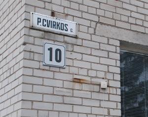 Širvintose - viena iš pusšimčio gatvių, pavadintų P. Cvirkos garbei.