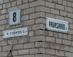 P. Cvirkos gatvė Širvintose