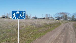 Kiekvienam kaimui - savo gyvenamąją zoną? (ŠK fotomontažas)