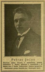 """Petro Jočio pristatymas rinkėjams """"Ukmergiečių balse"""" prieš rinkimus į III Seimą. 1926 metai, Nr. 7."""