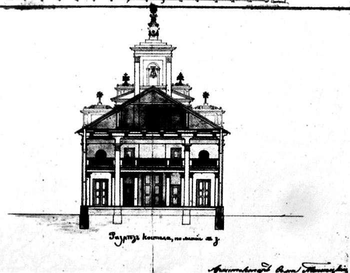 Tomo Tišeckio (minima 1824-1861 m.) sukurtas Kiauklių bažnyčios projekto eskizas (1859 m.). Tomas Tišeckis suprojektavo Juozapo Tiškevičiaus rūmus Vilniuje, Trakų gatvėje (1840 m.), Didžiąją koplyčią Vilniaus Rasų kapinėse (1841-1850 m.), Daugų, Raudondvario Šv. Kūdikėlio Jėzaus Teresės, Biržų Šv. Jono Krikštytojo ir kt. bažnyčias, Astravo dvarą (1852-1862 m.) ir kt., parengė Širvintų bažnyčios projektą (1847 m.).