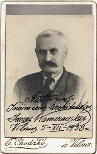 Juozapas Kamarauskas (lt.wikipedia.org)