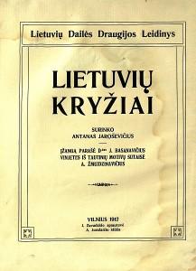 1912 m. išleista knygelė