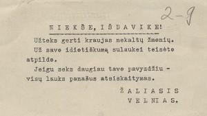 Galimas dalykas, kunigo Liudviko Puzono spausdintas Žalio Velnio perspėjimas išdavikui (archyvai.lt)