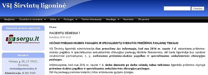 Pranešimas Širvintų ligoninės tinklalapyje