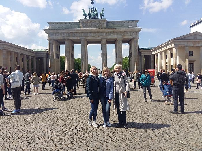 Berlyne