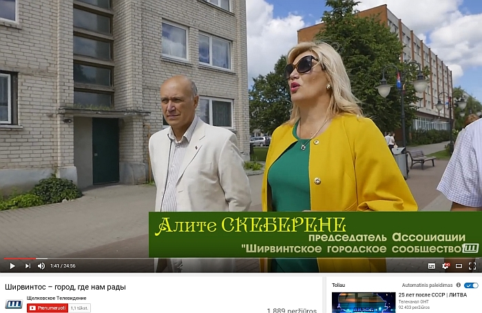 Atvykėliams iš Rusijos Širvintas pristato Elytė Skebėrienė.