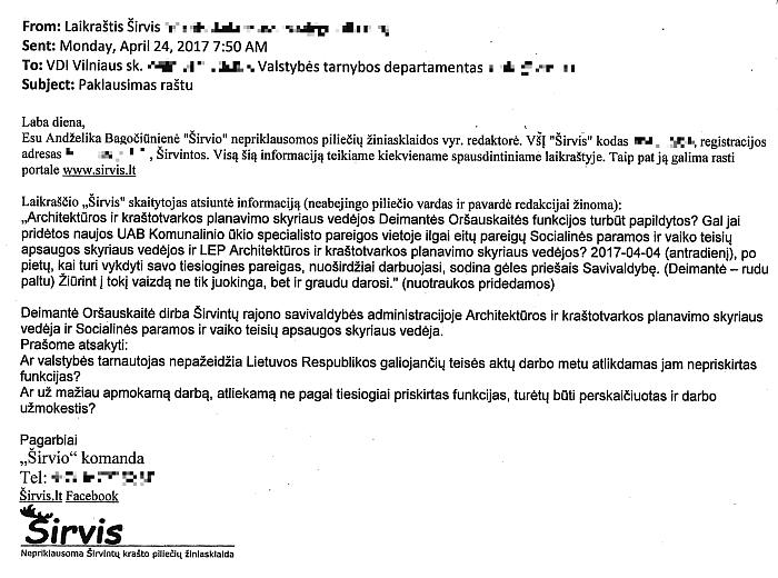 Po šio A. Bagočiūnienės rašto Valstybės tarnybos departamentas rekomenduoja pradėti tyrimą dėl galimo nusižengimo.