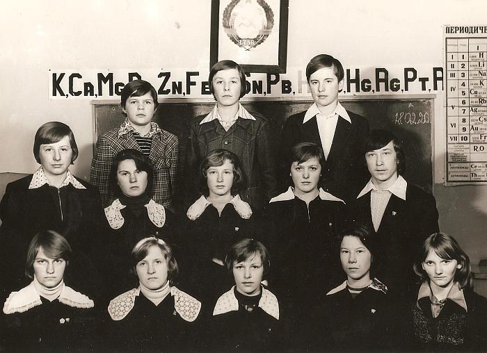 Zibalų aštuonmetės mokyklos 1978 metų aštuntokai (klasės auklėtoja - Regina Grinienė).