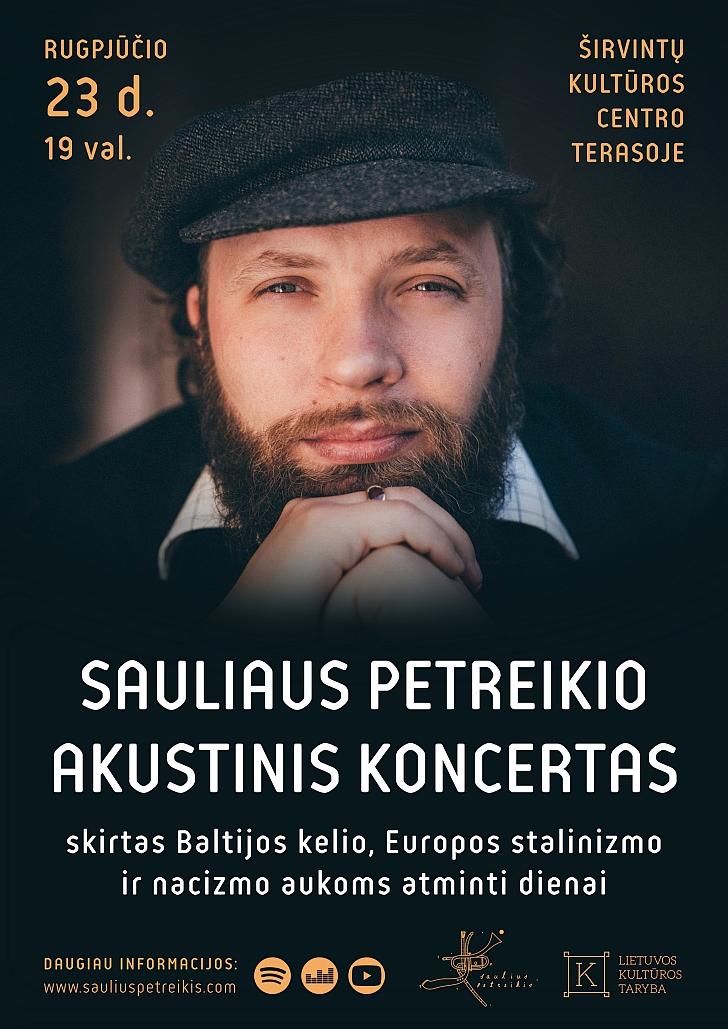 petreikis728.jpg